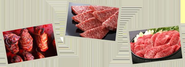 小味のある牛肉小田牛