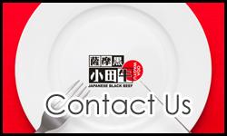 contact usイメージ